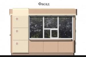 Киоск торговый «КП-2432» фасад